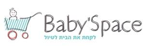 Baby'Space - עגלולים